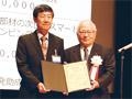 画像:天田財団、平成27年度助成式典を開催