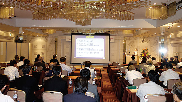 画像:天田財団、「九州産学交流会」を開催