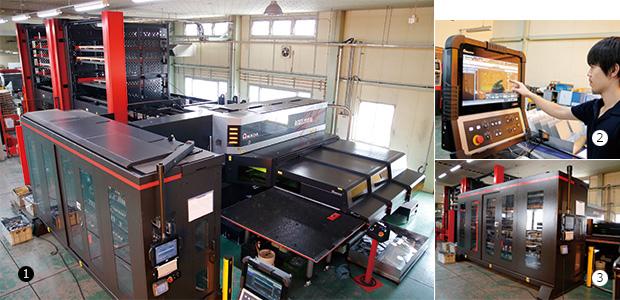 画像:3社協業で大型検査装置のOEM供給に対応