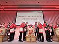 画像:アマダHD、「創業70周年記念式典」を開催