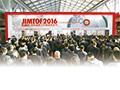 画像:モノづくりの変革を予感させた「JIMTOF 2016」
