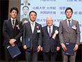 画像:天田財団、平成28年度助成式典を開催