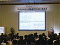 画像:天田財団、北陸産学交流会を開催
