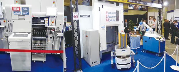 画像:電子機器製造業界は引き続き活況