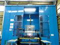 画像:「新素材加工市場への参入」を目指す