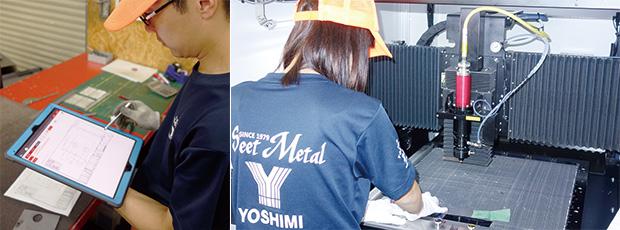 画像:「YOSHIMI IoT System」構築でデジタル板金を加速