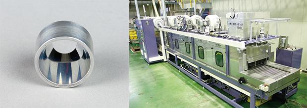 左:「第5回ものづくり日本大賞」で優秀賞を受賞した「鏡面プレス加工技術と特殊電解イオン水洗浄技術による精密三次元鏡面形成技術」で加工した3次元反射鏡(リフレクター)/右:自社製品の電解イオン水洗浄装置
