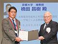 画像:平成30年度 天田財団助成式典を開催