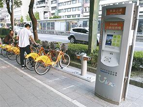 画像:AI・IoT・5Gなどの新興産業が牽引する台湾経済