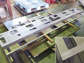 画像:1933年創業、鋼材の卸売りと加工のオールラウンダー