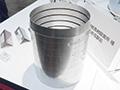 画像:高付加価値な溶接で小ロット品にも対応するファイバーレーザ溶接