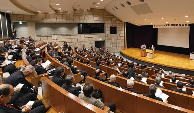 画像:天田財団、2019年度助成式典を開催