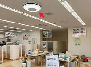 画像:空気清浄機付き照明器具「L&Air」を自社開発 ― 特許取得、販売好調