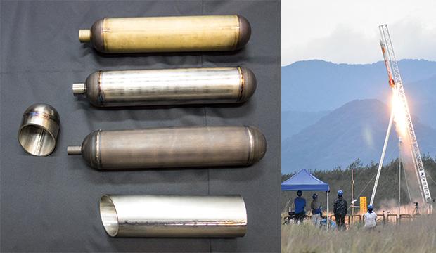 画像:ハイブリッドロケット用燃料タンクの製作に挑戦