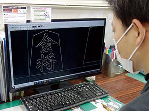 画像:培った知識・技術・技能のすべてを表現した渾身の作