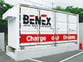 画像:日本ベネックス、新型蓄電池システム導入で エネルギー需給の最適化に対応