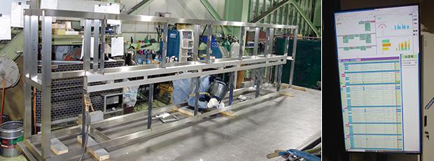 画像:クラウド環境で運用する3次元CADと生産管理システム