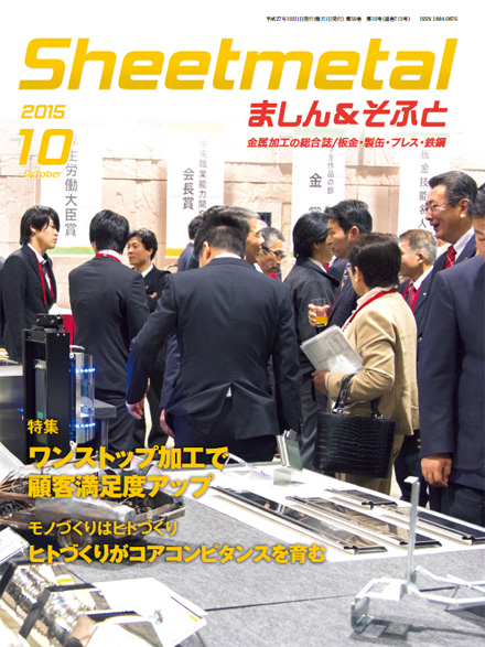 cover_1510