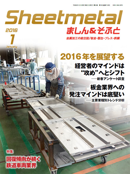 cover_1601