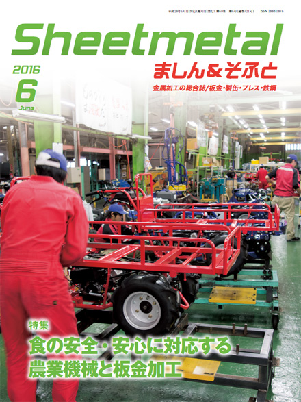 cover_1606