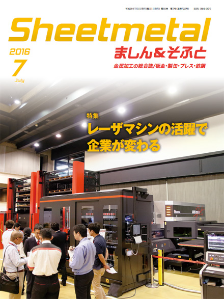 cover_1607