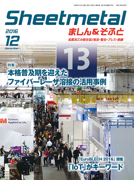cover_1612