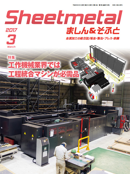 cover_1703