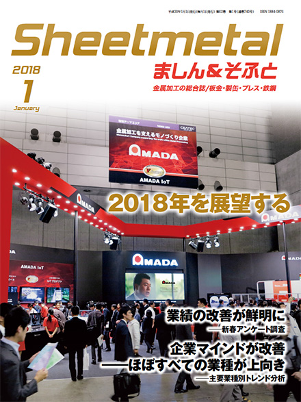 cover_1801