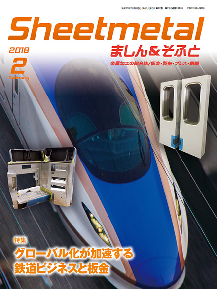 cover_1802