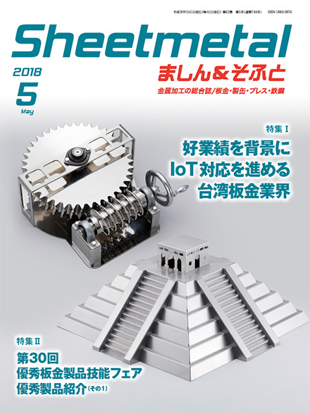 cover_1805
