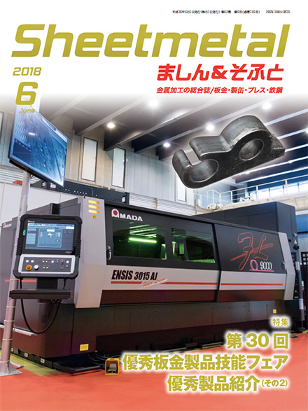 cover_1806