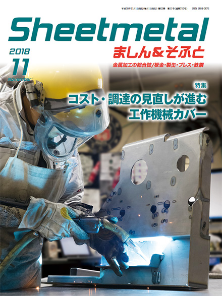 cover_1811