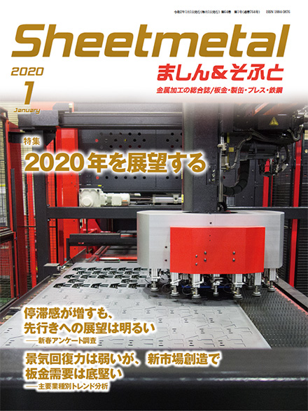 cover_2001