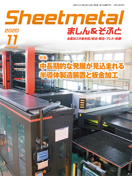 cover_2011