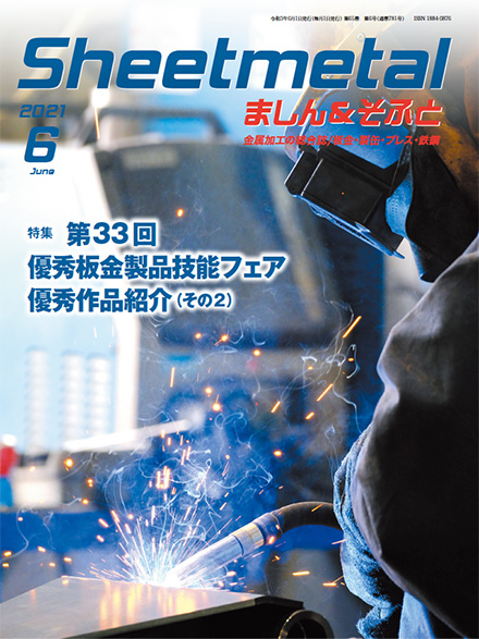 cover_2106