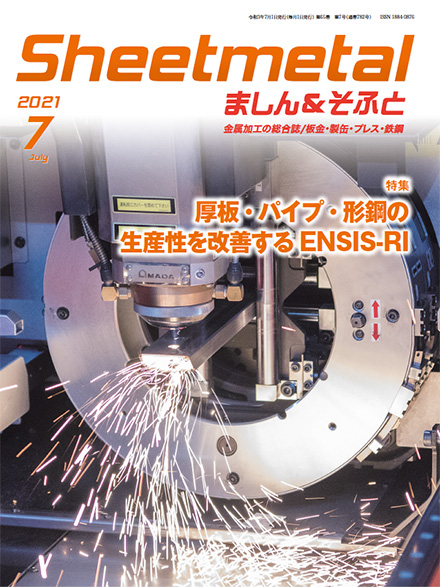 cover_2107