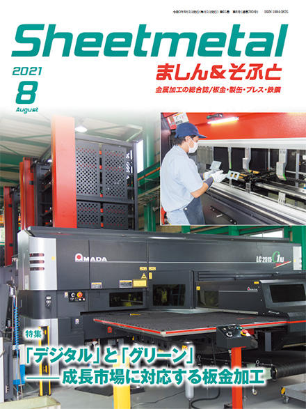 cover_2108