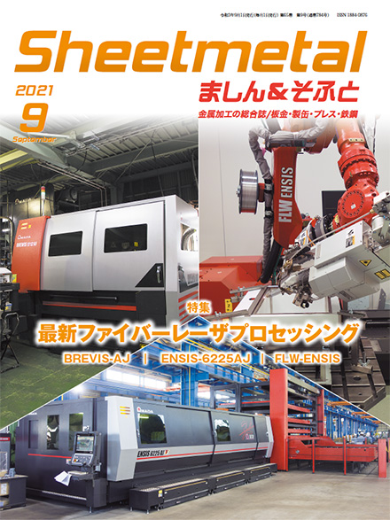 cover_2109
